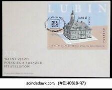 Poland - 2006 19th Polish Philatelic Congress, Lubin M/S - Fdc