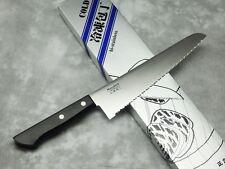 Masahiro JAPANESE stainless steel frozen cut knife seki japam 11078