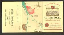 LANSAC (33) CAVE de VINIFICATION au CHATEAU HAUT-LANSAC Grand Vin de Bordeaux