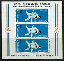 Korea SC# 799a, Mint Never Hinged, Minor Crease -  Lot 031917