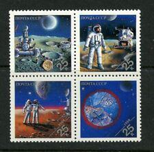 Apollo 11 Mars Cosmonauts se-tenant block of 4 mnh stamps 1989 Russia #5836a