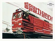 "North Korea Propaganda Poster on Canvas Print SPEEDING TRAIN OF SUCCESS 18x24"""