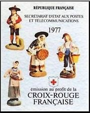 FRANCE STAMP TIMBRE CARNET CROIX ROUGE 1977  NEUF xx TTB