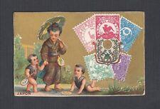 Japan 1890s Stamp Design Victorian Trading Card Blank Back