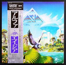 JAPANESE MASTERSOUND LP  ASIA  ALPHA  *VPI & ULTRASOUND CLEANED*  Audiophile OBI