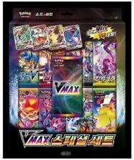 Pokemon Card Game VMAX Sword & Shield Special Set KOREAN .VER.