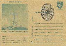 O.MA. 3400 CLUJ-NAPOCA - Bicentenaire de la mort de Mozart - 05.10.1991 - TTB