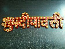 HINDU FESTIVAL SHUBH DIWALI DEEPAVALI HOME WALL DECOR TEMPLE PUJA RED STICKER