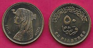 EGYPT 50 PIASTRES 2007 UNC-BU BUST OF CLEOPATRA LEFT,,DATES BELOW,DENOMINATION B