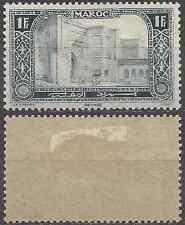 Colony Morocco N°76 - New with Original Gum - Value