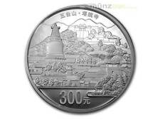 300 YUAN Mount wutai CHINA 1Kg Kilo plata pp proof 2012