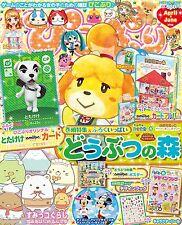 Pikopuri Magazine includes KK K.K. Slider amiibo Card+Album+Book+Stickers+Poster