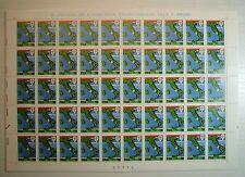 1990  Italia  Napoli Campione D'Italia 700 lire Foglio Intero  MNH**