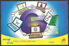 MACAO - électronique Kommunikationsmittel bloc 91 NEUF 2001 mi. 1152