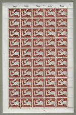 Bund 232 / 233 ** Bogensatz ungefaltet 500 M€ ++  Jugend 1956