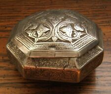 18th CENTURY PERSIAN BOX SILVER VERY NICE