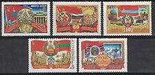 RUSSIA, USSR:1984 SC#5302-06(5) MNH Soviet Republics & Parties, 60th Anniv.