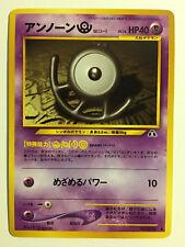 Pokemon Card / Carte Unown u LV.16 No.201 Card Game (1996)