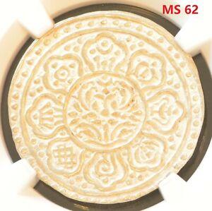 1895-1896 CHINA Tibet Tangka Silver Coin NGC TYPE C MS 62