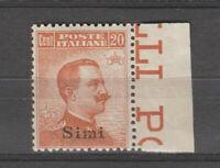 S36278 Egeo Simi 1922 MNH Definitives 20c Saxon 11 1v Filigree Crown