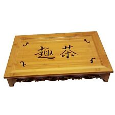 "Bamboo GongFu Tea Serving Tray L18"" x W12"" x H2.75"""