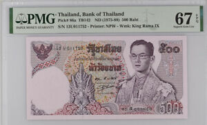 Thailand 500 BAHT ND 1975 P 86 SIGN 55 Superb GEM UNC PMG 67 EPQ