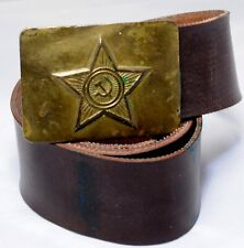 Russia Soviet USSR Uniform Belt Army Soldier Soviet Military #8290
