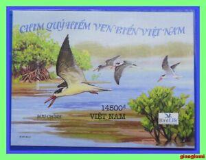 Vietnam Imperf S/S Birds MNH