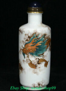 """4"""" Marked Old China Famille Rose Porcelain Dynasty Palace Dragon Snuff Bottle"""