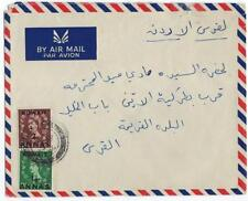 KUWAIT PALESTINE 1956 COMMERCIAL COVER KUWAIT TO JERUSALEM JORDAN QUEEN ELIZABET