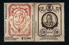 Paraguay 2017 Akademie der Schönen Künste Art Postfrisch MNH