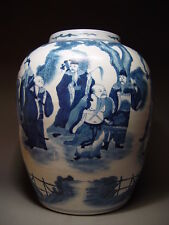 ANTIQUE CHINESE BLUE and WHITE PORCELAIN 'Eight Immortal' VASE , QING DYNASTY