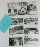 10 Photo Peking China Black & White Sites of Interest circa 1970s Vintage