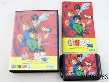 Complete Yu Yu Hakusho Gaiden Mega Drive Japanese Import Sega Japan US Seller B