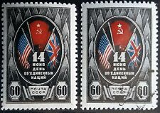 Russia (USSR)1944 Day of UN 2 by 60 kop Sol.No906-906i (variety)MNH/LH R#003367