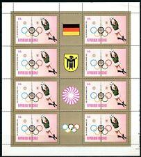 TCHAD 1972 Jeux Olympiques MUNICH Michel 582A - 587A les 6 feuilles entières