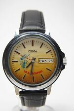 Russian mechanical watch SLAVA Gagarin Dual Calendar. Yellow dial. 40mm