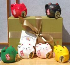 More details for gift box japanese lucky cats round set of  6 colours