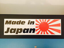 (2 Pack!) MADE IN JAPAN Sticker Decal Vinyl JDM Euro Drift Lowered illest
