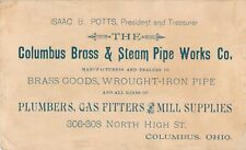 Columbus Brass & Steam Pipe Works Co, 306 North High St, Ohio, Tradecard  1888