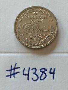 🇵🇰 1949 Pakistan 1/4 Rupee Coin, Better Quality 🇵🇰🇵🇰