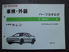 JDM TOYOTA CURREN ST206 ST207 ST208 Original Genuine Parts List Catalog Celica