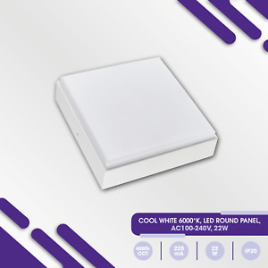 Square LED Surface Mount Panel, Cool White, Neutral White, Warm White 22W