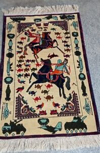 Vintage Beautiful Helicopter Tank Top Soviet Afghan War Carpet,Soviet Carpet