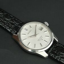 Vintage King Seiko KS 1968 Gold Medallion Luxury Men's Watch 44-8000 Very Rare