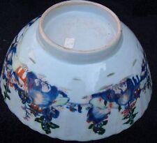 Large Blue-White Porcelain Fluted Enamel Bowl