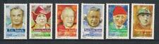 France mint stamps - 2000 French Adventurers, MNH