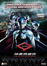 "Sato Toya ""Gatchaman"" Nakamura Shido Gouriki Ayame Japan 2013 Region 3 DVD"