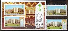 SAUDI ARABIA STAMPS - MNH - SCOTT# 1193-1194, 1194a - CONSULTATIVE COUNCIL