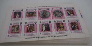 1969 Jemen; 100 Kleinbögen Papst Paul, **/MNH, MiNr. 668/77 A silber, ME 1000,-